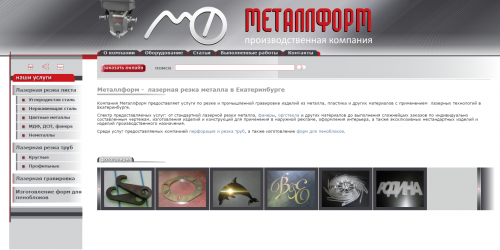 ekaterinburg-metallform