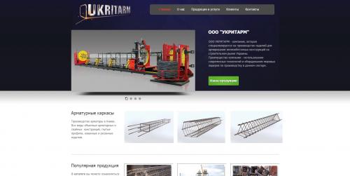 kiev-ukritarm